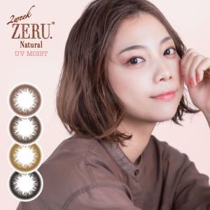 カラコン 2week ZERU. 2ウィーク ゼル ナチュラル 2週間交換 1箱6枚