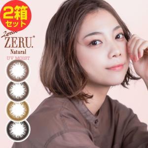 カラコン 2week ZERU. 2ウィーク ゼル ナチュラル 2週間交換 1箱6枚×2箱セット
