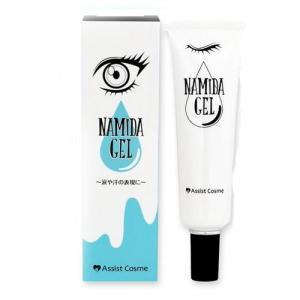 NAMIDA GEL AS(ナミダジェルAS) 30g 【日本製・化粧品登録済】涙や汗の表現に最適な形状記憶タイプのジェル