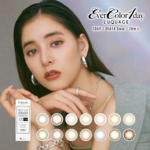 エバーカラーワンデー ルクアージュ 1箱10枚 ワンデーカラコン 沢尻エリカ カラコン 度あり・度なしカラーコンタクト|clover-eyes
