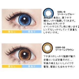 度なし 度あり 15.0mm 1ヶ月用2枚 15ミリ カラコン カラーコンタクト|clover-eyes|02