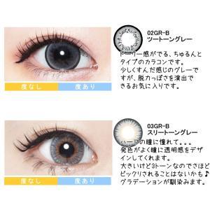 度なし 度あり 15.0mm 1ヶ月用2枚 15ミリ カラコン カラーコンタクト|clover-eyes|03