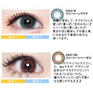 度なし 度あり 15.0mm 1ヶ月用2枚 15ミリ カラコン カラーコンタクト|clover-eyes|04