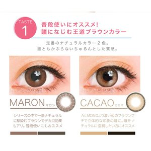 Luna Natural QuoRe カカオ アクア アーモンド 度なし2枚 マンスリーカラコン|clover-eyes|02