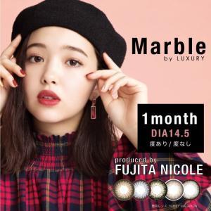 【商品スペック】 ◆Marble by LUXURY 1month ◆販売名:クリスタルアイズ、マー...