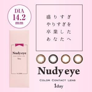 カラコン ヌーディーアイ ワンデー 1箱10枚 度あり 度なし  Nudy eye 1day 1日使...