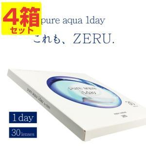 ◆販売名:ピュアアクアワンデー ◆使用期限:1日使い捨て ◆入り数:1箱30枚入り ◆度数:-0.5...