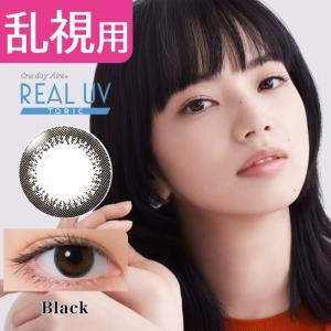 カラコン NeoSight 乱視用 REAL UV ブラックサークル 1日使い捨て 1箱10枚 トー...