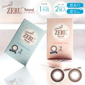 カラコン ZERU. マンスリー ゼル ナチュラル 1箱2枚入り Monthly ZERU. Nat...