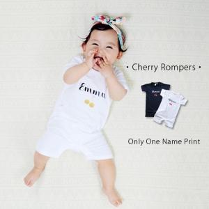 名入れ プレゼント ロンパース・さくらんぼロンパース 出産祝い ギフト 子供服 ベビー服 オシャレ