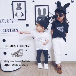 名入れ プレゼント Tシャツ・スニーカー Tシャツ  出産祝い ギフト 子供服 キッズ服 おしゃれ キッズ