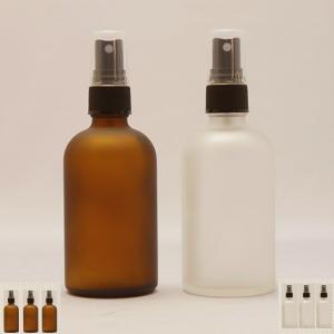 ガラスボトル半透明&茶色100ml遮光瓶 スプレー付 フロスト加工詰替え×3本