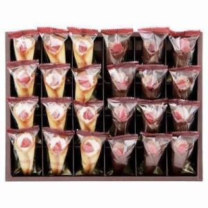 【詰め合わせ】AUDREY オードリー グレイシア 24本入り 苺 ミルク (12本)& 苺 チョコ...