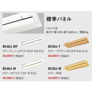 ダイキン ハウジングエアコン【S28RCRV】CRシリーズ 10畳程度 単相200V 室外電源(旧品番 S28NCRV)|clover8888|02