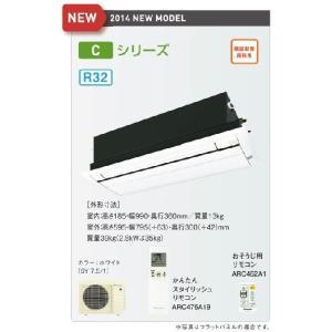 ダイキン ハウジングエアコン【S28RCV】Cシリーズ 10畳程度 単相200V 室外電源(旧品番 S28NCV)|clover8888