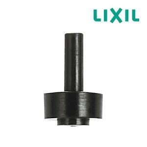 《あすつく》◆15時迄出荷OK!INAX オプションパーツ【A-420-3(1P)】13mm節水コマ部(都型) clover8888