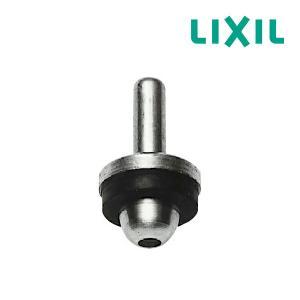 《あすつく》◆15時迄出荷OK!INAX オプションパーツ【A-420-4(1P)】13mm節水コマ部(1ケ入り) clover8888