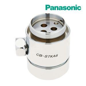 《あすつく》◆15時迄出荷OK!パナソニック分岐水栓【CB-STKA6】シングル分岐水栓 タカギ社用