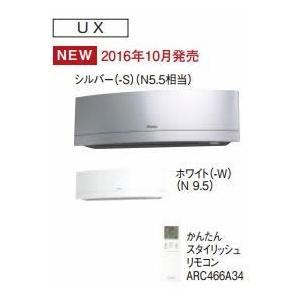 ###ダイキン システムマルチ 室内機のみ【C28RTUXV W】ホワイト 2016年モデル 壁掛形 UX 2.8kw|clover8888