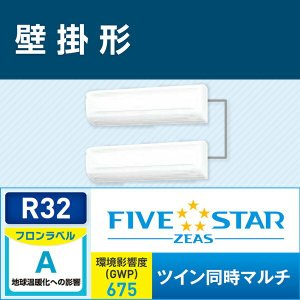 ###ダイキン 業務用エアコン【SSRA112BCD】[分岐管セット] 壁掛形 ツイン同時 4馬力 ワイヤード 三相200V FIVE STAR ZEAS|clover8888