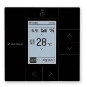 ダイキン 業務用エアコン 部材【BRC1G2K】ブラック 運転リモコン 液晶ワイヤードリモコン FIVE STAR ZEAS Eco ZEAS|clover8888