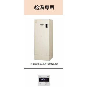 ###パナソニック 電気温水器【DH-30G5Z】300L 標準圧力型 給湯専用 戸建住宅(屋外設置専用)