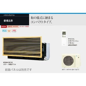 ###ダイキン ハウジングエアコン【S28RMV】壁埋込型 R32採用 10畳程度 前面パネル別売 単相200V(旧品番S28NMV)|clover8888