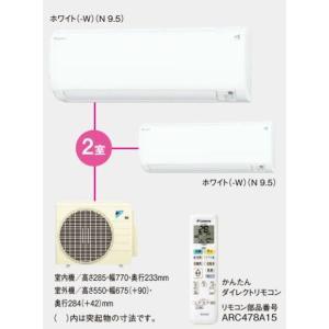 ###ダイキン マルチエアコン マルチパック【PAC-40RV】壁掛2.2kw(6〜9畳)X2台の組合せ(旧品番PAC-40NV)|clover8888