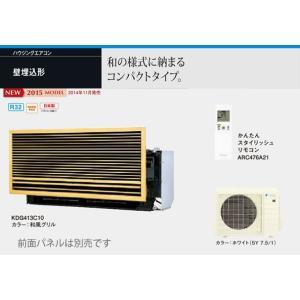 ###ダイキン ハウジングエアコン【S40RMV】壁埋込型 R32採用 14畳程度 前面パネル別売 単相200V(旧品番S40NMV)|clover8888