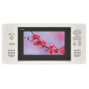 リンナイ浴室TV 【DS-501】5V型ワンセグ浴室テレビ