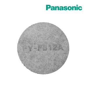 《あすつく》◆16時迄出荷OK!πパナソニック換気扇部材【FY-FB12A】【FYFB12A】交換用フィルター