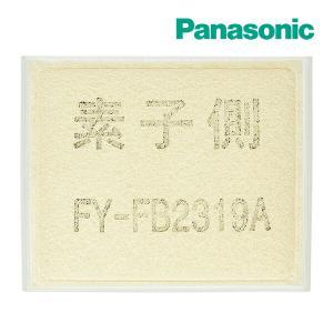 パナソニック換気扇部材【FY-FB2319A】【FYFB2319A】交換用フィルター