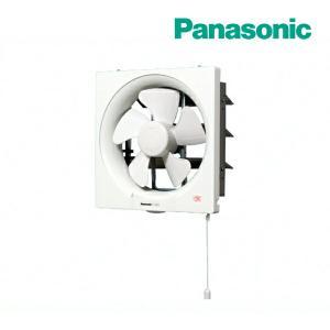 ∠《あすつく》◆15時迄出荷OK!パナソニック 一般換気扇【FY-20P5】羽根径20cm|clover8888