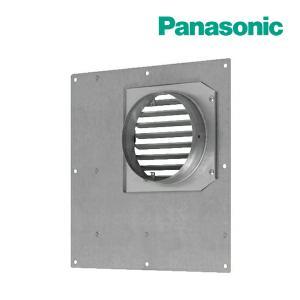 《あすつく》◆16時迄出荷OK!パナソニック換気扇【FY-AC256】レンジフード用部材取付枠アダプター