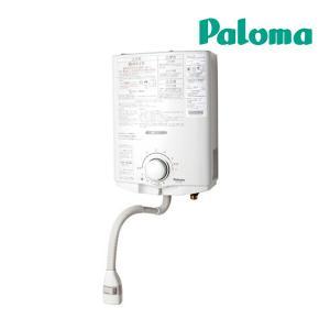 プロパンガス(LPG)《あすつく》ψ◆15時迄出荷OK!パロマ ガス給湯器【PH-5BV】 熱湯型