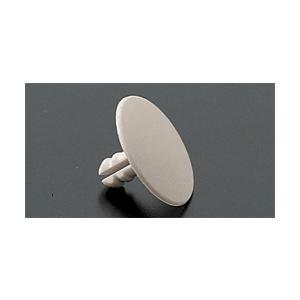 TOTO トイレまわり取り替えパーツ【H263】化粧キャップ(樹脂製)(H260 3個入り)|clover8888