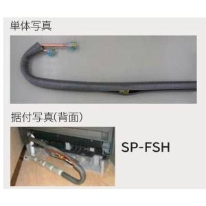 日立 エアコン 据付部材【SP-FSH】下引き用補助配管|clover8888
