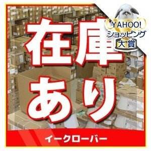 《あすつく》◆15時迄出荷OK!日立 交換用カートリッジ【E-25X】(1台分・2個入り) (旧品番...