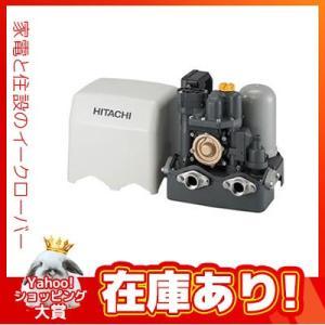 《あすつく》◆15時迄出荷OK!日立 ポンプ【WM-P150X】浅井戸・加圧給水用インバーターポンプ...