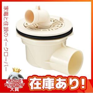 ▽《あすつく》◆15時迄出荷OK!INAX ユーティリティ  洗濯機パン 部材【TP-52】ABS製...