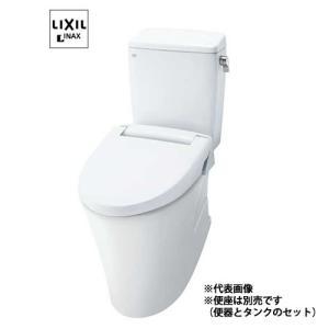 ▽#ミ#INAX/LIXIL【YBC-ZA10H+DT-ZA150H】アメージュZ便器リトイレ(フチレス)アクアセラミック(Sトラップ) 床排水 一般地|clover8888