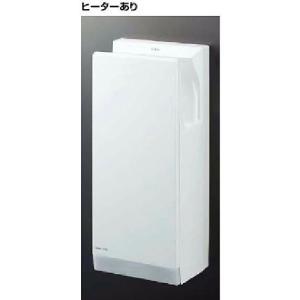 ▽INAX ハンドドライヤー【KS-570AH/W】スピードジェット壁掛けタイプ ヒーターあり 電源コンセント式 100V clover8888