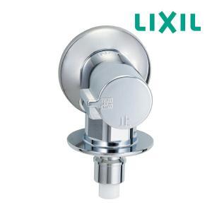 ▽《あすつく》◆15時迄出荷OK!INAX/LIXIL【LF-WJ50KQA】緊急止水弁付横水栓 露...