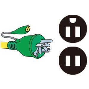 Яジャッピ/JAPPY【PP-01】ポッキンプラグの関連商品4