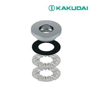 ▽《あすつく》◆15時迄出荷OK!カクダイ【107-811】単水栓取付アダプター