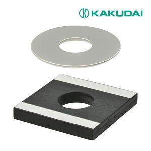 ▽《あすつく》◆15時迄出荷OK!カクダイ【107-821】単水栓取付アダプター