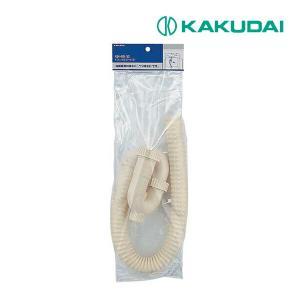 ▽《あすつく》◆15時迄出荷OK!カクダイ【434-401-32】トラップ用ジャバラ