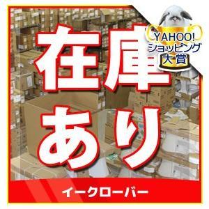 《あすつく》◆◆◆15時迄出荷OK!カクダイ【9318B】シャワーホース用アダプター clover8888