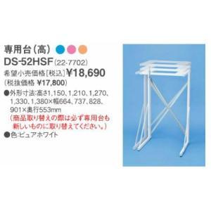 ####リンナイ ガス衣類乾燥機部材【DS-52HSF】専用...
