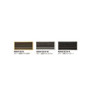 ダイキン ハウジングエアコン【KDG413C10】壁埋込形前面パネル clover8888